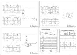 Система теплоснабжения курсовые и дипломные работы теплоснабжения  Курсовая работа ТГВ 5 ти этажный жилой дом г