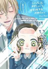 Other Anime Collectibles WORLD WIDELY Unofficial Detective Conan Fan Art  Post Card Amuro Toru Collectibles inter.capitaloffshore.fr