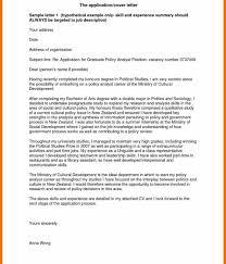 Hr Volunteer Cover Letter Sarahepps Com
