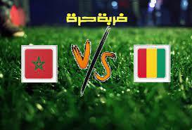 مشاهدة مباراة المغرب وغينيا يلا شوت حصري اليوم 6-09-2021 تصفيات كأس العالم:  أفريقيا - ضربة حرة