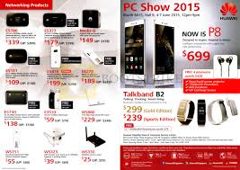 huawei phones price list p7. pc show 2015 price list image brochure of huawei mobile phone, networking products, p8. « phones p7