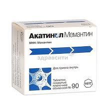 <b>Акатинол мемантин</b> таблетки п.п.о. 10мг 90 шт. — сравнить цены ...