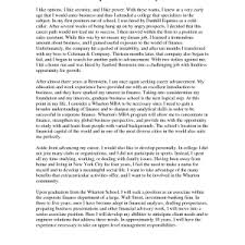 mesmerizing college narrative essay example good college good college application essay examples template college good college application essay examples knockout scholarship essay