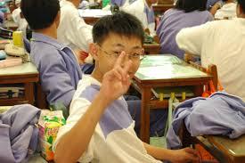 file a junior high school boy jpg file a junior high school boy 2006 11 29 jpg