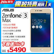 ASUS / 華碩- PChome線上購物