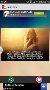 Sad Shayari Hindi Quotes For Android Apk Download
