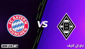 مشاهدة مباراة بايرن ميونخ وبوروسيا مونشنغلادباخ بث مباشر اليوم بتاريخ  28-07-2021 في مباراة ودية