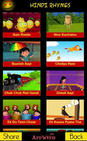 HINDI RHYMES OFFLINE App - Android Apps on Google Play