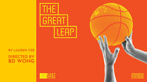 Pasadena Playhouse Seating Chart The Great Leap East West Players The Nations Premier