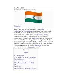 essay on in  essay pdf tamil english essay topics nisshin essay visual arts essay live law