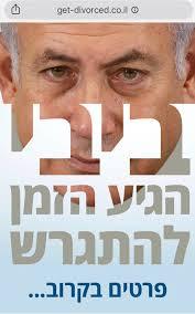 את העבודה עבור ביידן ואובמה  עושה בית המשפט בהאג-שישלח את נתניהו ל 50 שנות מאסר בגין החשדות נגדו לכאורה Images?q=tbn:ANd9GcTSTs5PQK-a0SZYKZ4C8L-s0lTOplqIn3HZUQ&usqp=CAU