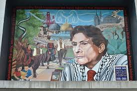 edward said  palestinian cultural mural honoring said