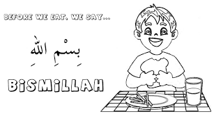 Kids Islamic Colouring Pages