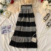 <b>korean maxi skirt</b>
