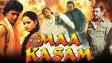 Amjad Khan Maa Kasam Movie