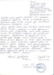 Список курсовых работ se Список курсовых работ 2011