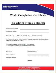 Printable Certificate Of Completion Template Format Building ...