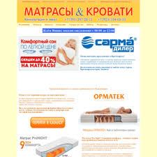 goodson.ru at WI. Купить <b>матрас</b> в Красноярске от производителя ...
