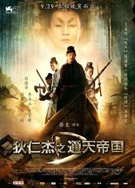 Look! It Moves! by Adi Tantimedh #81: When Tsui Hark Awakes