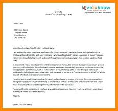 Samples Of Testimonial Reference Letter Template In Sample For ...