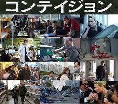 映画 コンテ イジョン ネタバレ