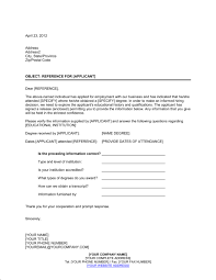 reference check form templates educational reference check letter template sample form
