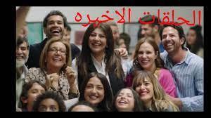 تجميعه مسليل ليه لأ الحلقه 12/13/14/15 - YouTube