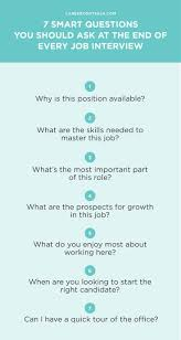 i have a job interview 7 smart questions you should ask at the end of every job interview