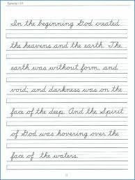 Penmanship Worksheets For Adults Pular
