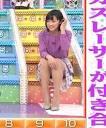 竹内由恵の最新エロ画像(9)
