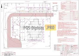 ТСП ППР на возведение монолитных конструкций типового этажа  СОДЕРЖАНИЕ