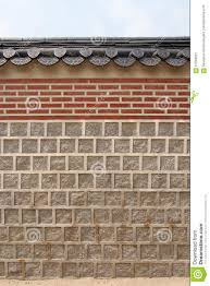 Small Picture Traditional Korean Boundary Wall Stock Photo Image 57049321