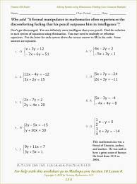 systems of equations elimination method worksheet answers best of solving systems equations with 3 variables worksheet