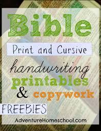 FREE Bible verse worksheets: print and cursive handwriting ...