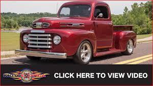 1949 Mercury M47 Pickup Custom (SOLD) - YouTube