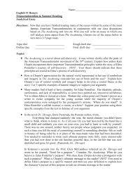 Analytical Essay Topics The Awakening Essay Topics