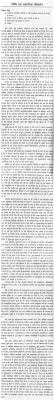 essay on law and social change in hindi