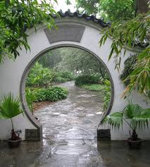 Small Picture Moon Gate to Nanjing Friendship Chinese Garden after the Rain