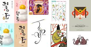 Japanese Designer New Years Cards Of 2016 Spoon Tamago
