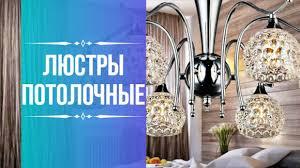 Товары КилоВатт - Магазин светотехники и электрики – 12 491 ...