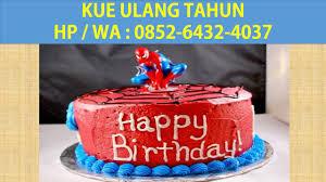 Hp Wa 085264324037 Kue Ulang Tahun Batam Dwi Wahyuni Medium