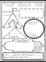 camping unit 2016 all about me may you have enough and a beginning of year camping unit on staying on topic worksheets
