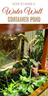 this water wall feature can be added to a container pond on a patio or in