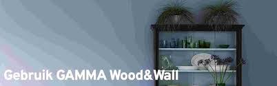 Gamma Woodwall Gamma