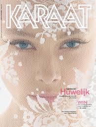 200911 By Karaat Issuu