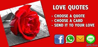 Love Quotes App Mesmerizing Download Love Quotes APK 488488 LoveQuotesapk APK48Fun