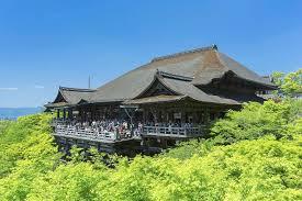 Japan Information Nippon Travel Agency