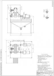 Дипломный проект Оборудование мойки колес автомобиля  чертеж Дипломный проект