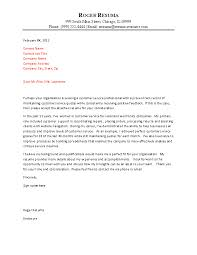 Customer Service Cover Letters Samples - April.onthemarch.co