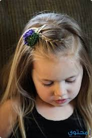 تسريحات شعر للأطفال سهلة 2019 موقع محتوى